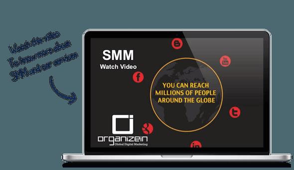 Image-Services-SMM-Organizein-1